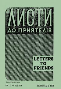 book-14243