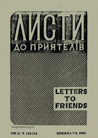 book-14245