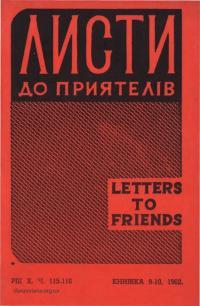 book-14246