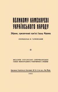 book-14249