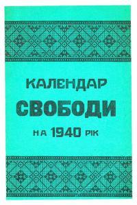 book-1425