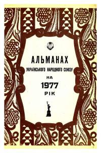 book-1426