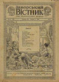 book-14265
