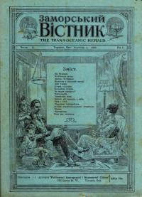 book-14267