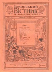 book-14269