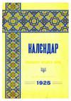 book-1427