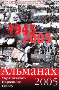 book-14274