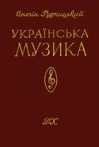 book-14276