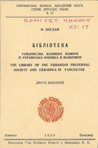 book-14277