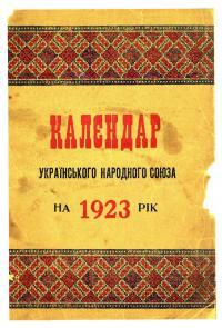 book-1428
