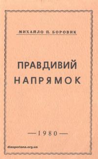 book-14280