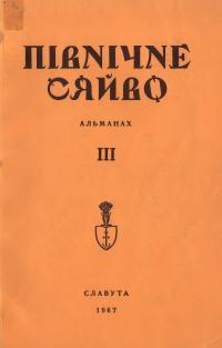 book-14301