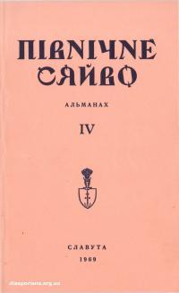 book-14302
