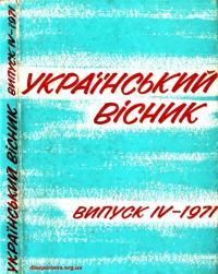 book-14304
