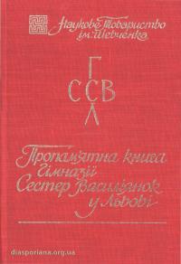 book-14305