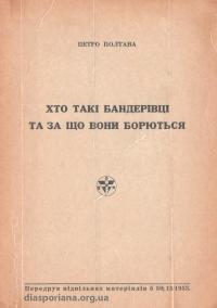 book-14306