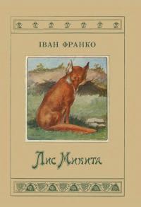 book-14307