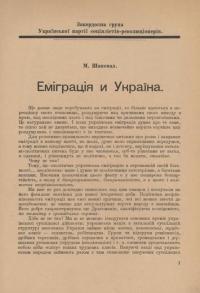 book-14313