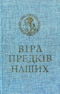 book-14314