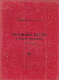 book-1432