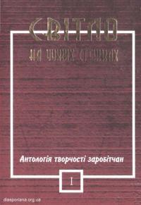 book-14328