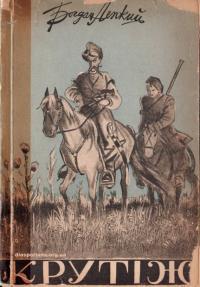 book-14332