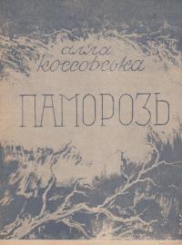 book-1434