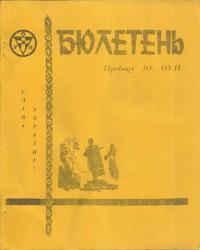 book-14341