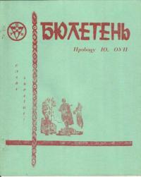 book-14342