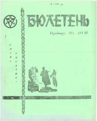 book-14343