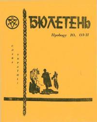 book-14344