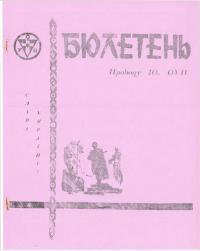 book-14345