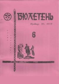 book-14346