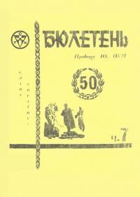 book-14347