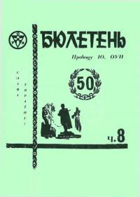 book-14348