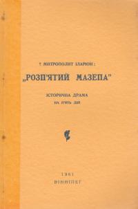 book-1435