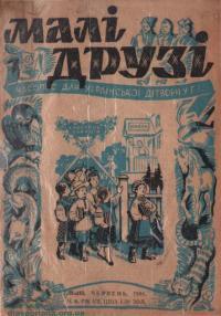 book-14353