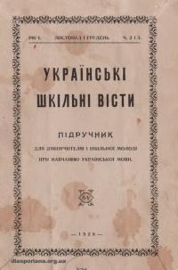 book-14354
