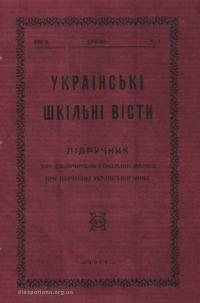 book-14355