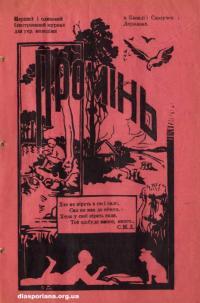 book-14356