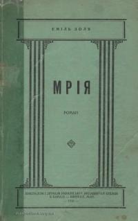 book-14357
