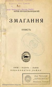 book-14359