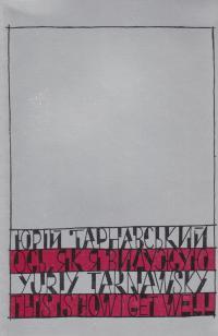 book-1436
