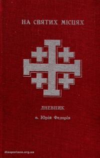 book-14360