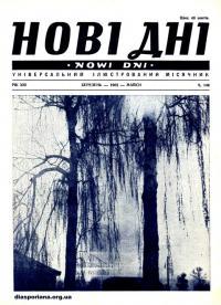 book-14369