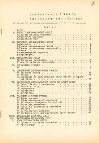 book-14379