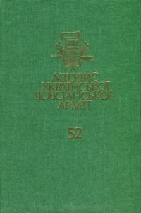 book-14384