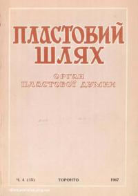 book-14387