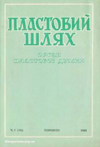 book-14388