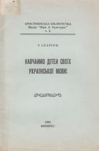 book-1440